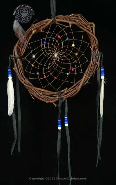 Treasure Dream Catcher (8 Inch) Navajo Made